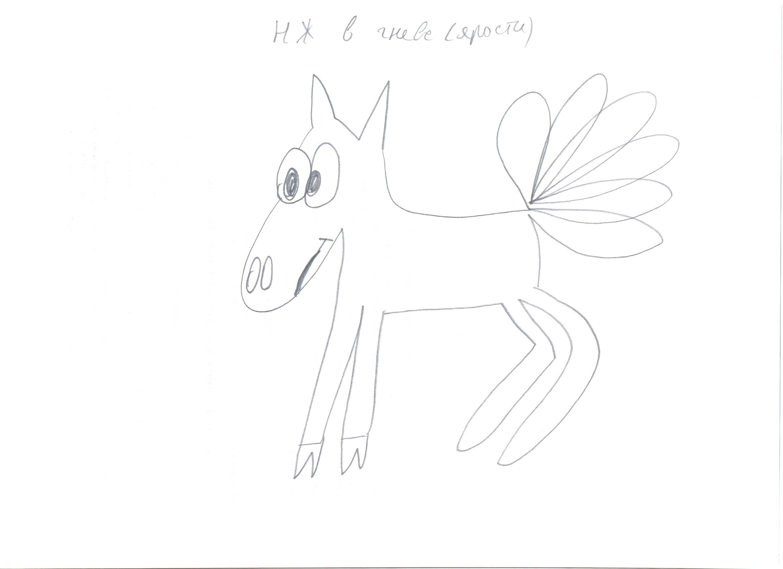 Методика несуществующее животное рисунок оторван от 2